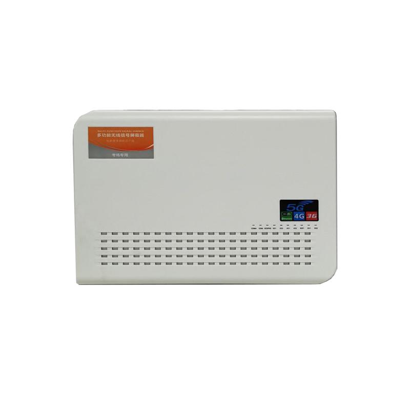 JD-K501型5G手机信号屏蔽器
